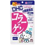 (訳あり)【企画品】DHC コラーゲン 60日分 ハローキティデザイン ( 360粒 )/ DHC