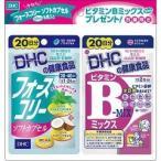 (企画品)DHC フォースコリー ソフトカプセル 20日分 ビタミンBミックス20日分付き ( 40粒+40粒 )/ DHC
