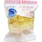 DHC 天然海綿 ボディスポンジ ( 1コ入 )/ DHC