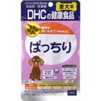 DHC 愛犬用 ぱっちり ( 60粒 )/ DHC ( ペット 健康食品 サプリメント )