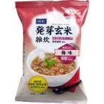 (訳あり)DHC 発芽玄米雑炊 梅味 ( 1食入 )/ DHC サプ