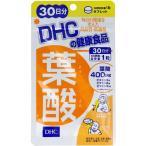 DHC 葉酸 30日分 ( 30粒 )/ DHC ( サプリ サプリメント dhc )