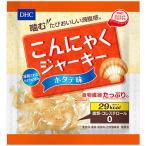 【訳あり】DHC こんにゃくジャーキー ホタテ味 ( 12g )/ DHC ( ダイエット食品 おやつ )