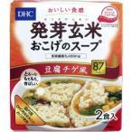 【訳あり】DHC 発芽玄米おこげのスープ 豆腐チゲ風 ( 2食入 ) /  DHC