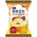 (訳あり)DHC 発芽玄米リゾット チーズ味 ( 1食入 )/ D
