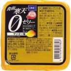 【訳あり】DHC 食前寒天0ゼリー マンゴー味 ( 155g )/ DHC ( 寒天ゼリー )