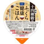 【訳あり】DHC ふっくら健康ごはん 炊きたてパック 十四雑穀配合 ( 160g )/ DHC