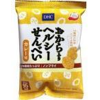 【訳あり】DHC おから入りヘルシーせんべい カレー味 ( 25g ) /  DHC ( お菓子 おやつ )
