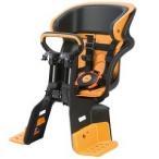 ショッピング自転車 自転車用チャイルドシート 前用 子供乗せ 5点式ベルト FBC-011DX3 オレンジ ( 1台 )
