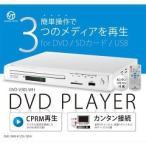 ヴァーテックス  DVDプレイヤー ホワイト DVD-V305WH ( 1セット )/ ヴァーテックス スタイル(VERTEX STYLE)