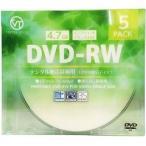 デジタル放送録画用 DVD-RW 5枚ケース DRW-120DVX.5CA ( 5枚入 )