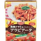 キアーラ 完熟トマトのパスタソース アラビアータ 390g