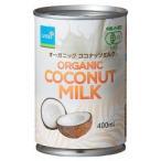 (訳あり)チブジス オーガニックココナッツミルク ( 40