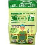 シリンゴル重曹 ( 2kg )