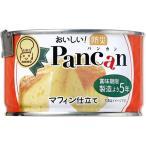 おいしい! 防災Pancan マフィン仕立て ( 95g*24缶 ) ( 保存食 )