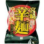 宮崎辛麺 ( 1食入 )