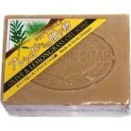 アレッポからの贈り物 レモングラスオイル配合石鹸 ( 190g )/ アレッポからの贈り物