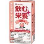 和光堂 飲む栄養プラス 白桃味 ( 125mL )