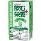 和光堂 飲む栄養プラス メロン味 ( 125mL )