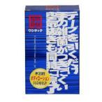コンドーム/簡単装着ワンタッチ ( 5コ入 ) ( 避妊具 )