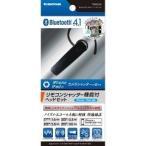 ショッピングbluetooth BLuetoothヘッドセットVer4.1 TBM06K ( 1コ入 )