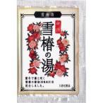 新潟 雪椿の湯 にごり ( 30g ) ( 入浴剤 )