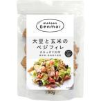 マイセン 大豆と玄米のベジフィレ ( 100g )