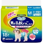 ユニチャーム 男の子用おしっこオムツ Mサイズ ( 18枚入 ) ( 犬 オムツ ペット用品 )
