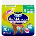 ユニチャーム 男の子用おしっこオムツ SSサイズ ( 20枚入 ) ( 犬 オムツ ペット用品 )