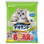 猫砂 デオサンド オシッコのあとに香りで消臭する砂 ナチュラルソープの香り ( 5L ) ( デオサンド オシッコのあとに香りで消臭する砂 猫砂 )