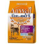 オールウェル キャット ドライ 15歳以上 フィッシュ 吐き戻し軽減 ( 1.5kg )/ オールウェル(AllWell)