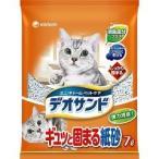 猫砂 燃やせるデオサンド ( 7L )/ デオサンド ( 猫砂 ねこ砂 ネコ砂 紙 ペット用品 )