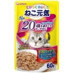 ねこ元気 総合栄養食パウチ 20歳を過ぎてもすこやかに お魚ミックス ( 60g )/ ねこ元気