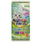 デオトイレ ふんわり香る消臭・抗菌シート 森の恵み ( 10枚入 )/ デオトイレ