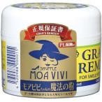 グランズレメディ 無香料 正規品 ( 50g )/ グランズレメディ ( フットケア 消臭 )