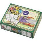 百人一首カードゲーム(CD付) ( 1セット )