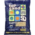 猫砂 トップサンド21SQ ( 7L ) ( 猫砂 ねこ砂 ネコ砂 おから ペット用品 )