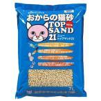 猫砂 ニュートップサンド21 ( 7L ) ( 猫砂 おから ねこ砂 ネコ砂 ペット用品 )