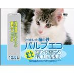 猫砂 パルプエコ ( 12.5L )