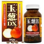 玉葱DX ( 108g )/ ユウキ製薬(サプリメント) ( サプリ サプリメント タマネギエキス )