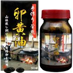 手作り釜煎り卵黄油 ( 約90粒 )/ ユウキ製薬(サプリメント)