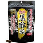 徳用 スタンドパック黒酢粒 ( 120球 )/ スタンドパック