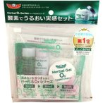 ドクターシーラボ 酸素でうるおい実感セット ( 1セット ) /  ドクターシーラボ(Dr.Ci:Labo) ( スキンケア 化粧水 ローション )