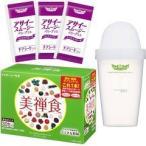 ショッピングドクターシーラボ (シェイカー+アサイースムージー3包付)ドクターシーラボ 美禅食 限定セット ( 1セット )/ ドクターシーラボ(Dr.Ci:Labo)