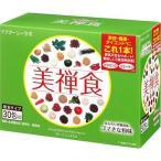 ショッピングドクターシーラボ ドクターシーラボ 美禅食 ( 15.4g*30包 )/ ドクターシーラボ(Dr.Ci:Labo) ( コラーゲン ドリンク サプリ ドクターシーラボ 美禅食 )