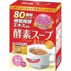 ショッピングドクターシーラボ ドクターシーラボ 酵素スープ ( 5g*20包 )/ ドクターシーラボ(Dr.Ci:Labo)