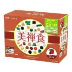 ショッピングドクターシーラボ ドクターシーラボ 美禅食 カカオ味 ( 30包 )/ ドクターシーラボ(Dr.Ci:Labo)