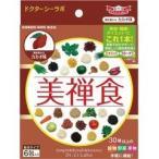 ショッピングドクターシーラボ ドクターシーラボ 美禅食 カカオ味 ( 6包 )/ ドクターシーラボ(Dr.Ci:Labo)