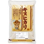 徳商物産 平成29年度産 兵庫県産キヌヒカリ(5kg)