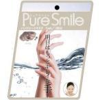 ピュアスマイル ハンドシートマスク 真珠 ( 1回分 )/ ピュアスマイル(Pure Smile)